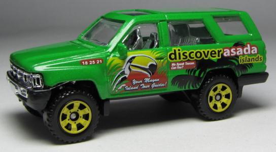 Matchbox Toyota 4runner 1985